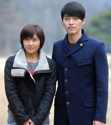 熱愛 ヒョンビン イケメン韓国俳優ヒョンビン、現在の熱愛の彼女は?結婚の予定は?